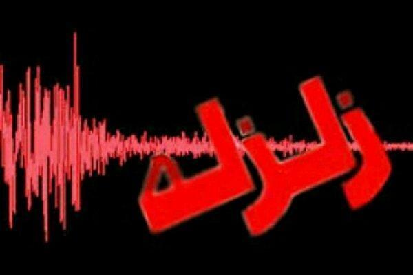 زلزله 3.2 ریشتری بروجرد را لرزاند