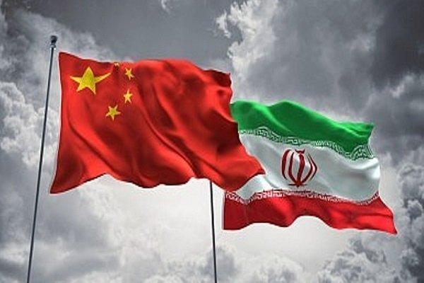 روایت هایی از چین و ایران؛ غنی و صمیمی