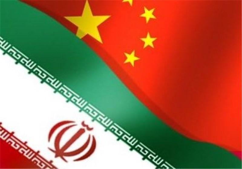 پکن:همکاری تجاری با ایران براساس منافع مشترک است