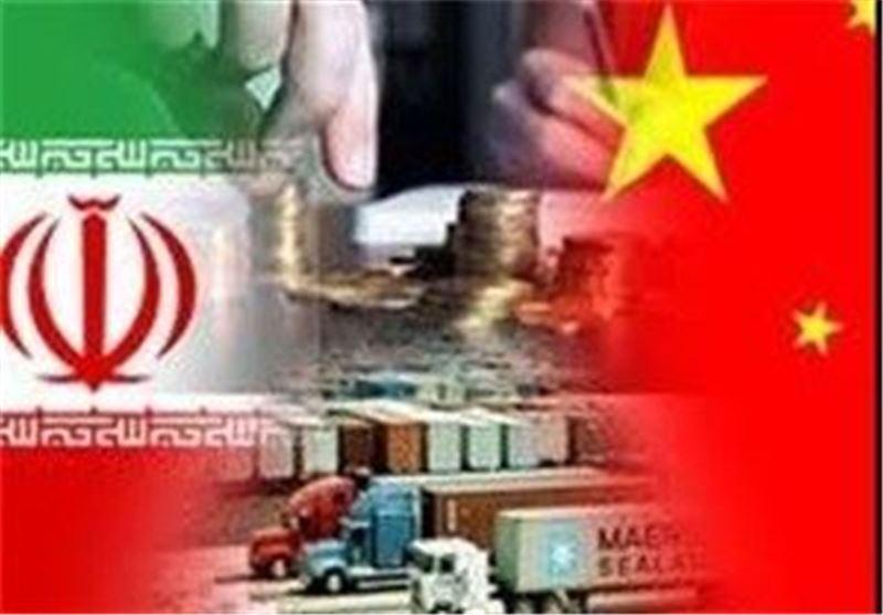 بایست های نوین روابط ایران- چین