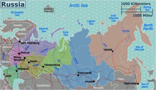 پرواز شناسایی نروژ، کانادا و آمریکا بر فراز روسیه