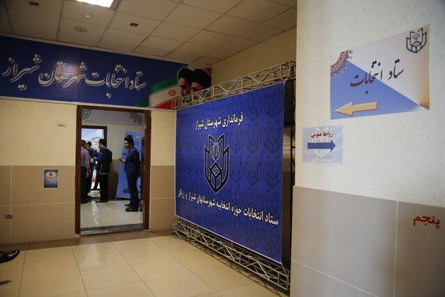 نامنویسی 63 نفر در روز پنجم ثبت نام انتخابات مجلس در شیراز