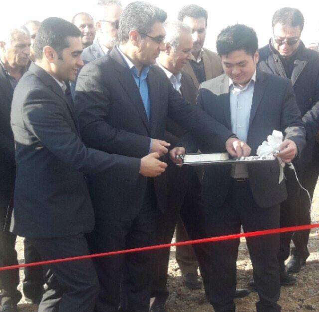شروع ساخت کارخانه آلیاژ سیلیکون-منگنز توسط چینی ها در اسلام آبادغرب