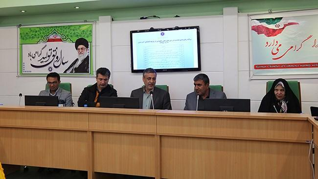 راه اندازی پویش احداث 100 مدرسه در استان کرمان
