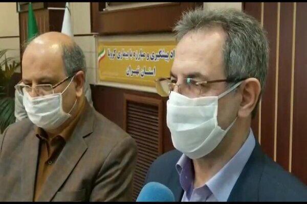 شیب شتابان رشد مبتلایان به کرونا در استان تهران متوقف شده است