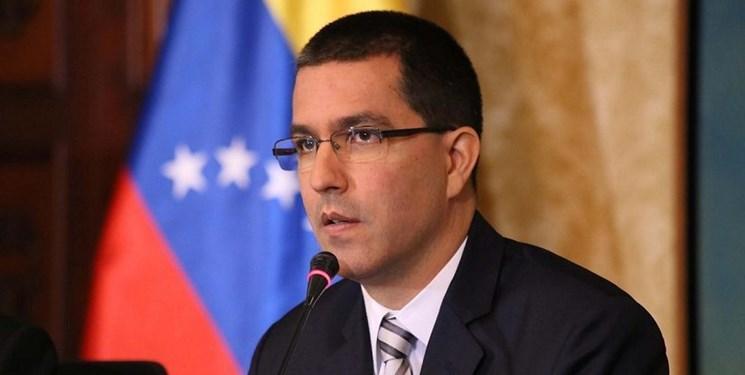 اعلام آمادگی ونزوئلا برای یاری به آمریکا در زمینه مبارزه با مواد مخدر