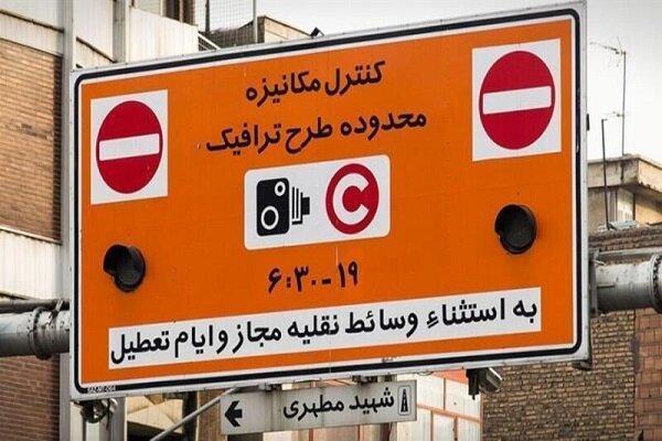 جریمه ورود به محدوده طرح ترافیک 5 برابر شد