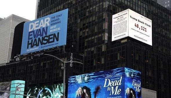 نصب ساعت مرگ ترامپ در میدان نیویورک