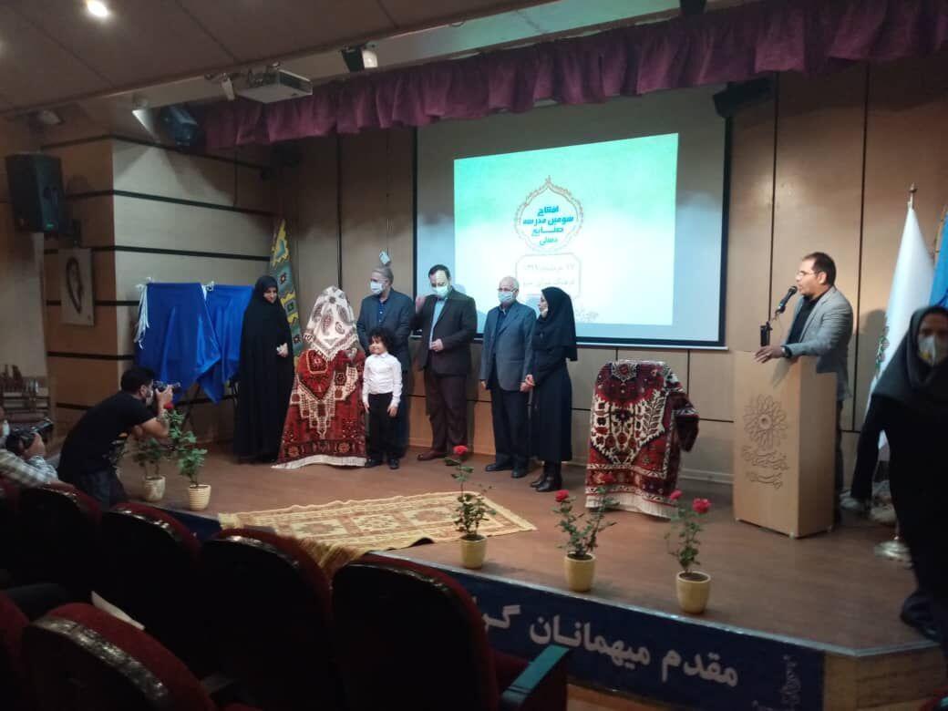 خبرنگاران سومین مدرسه صنایع دستی پایتخت افتتاح شد