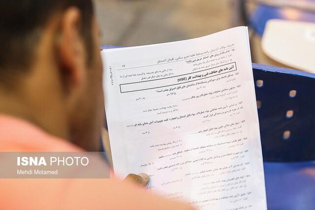 نحوه محاسبه نمره امتحانات سرانجام ترم دانشجویان اعلام شد