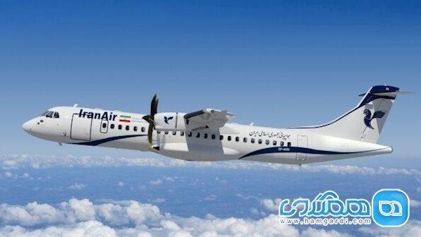 پرواز هما به بلاروس برای بازگرداندن ایرانیان و دانشجویان