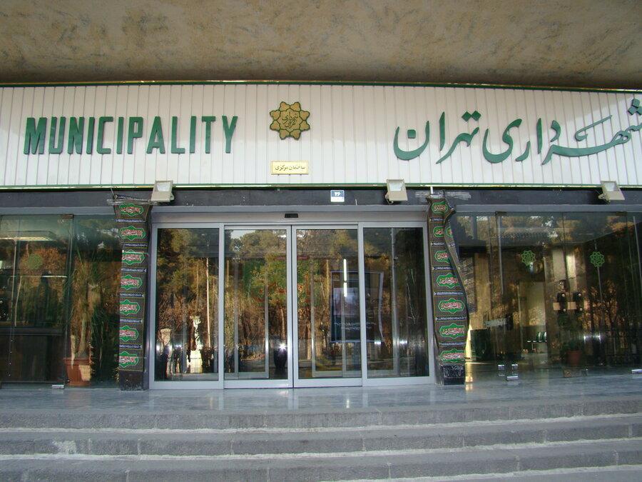 واکنش رئیس مرکز ارتباطات شهرداری تهران به انتساب تبلیغات یک برند به شهرداری
