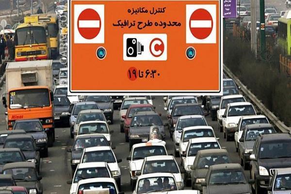 اجرای طرح ترافیک از شهریور تا انتها سال