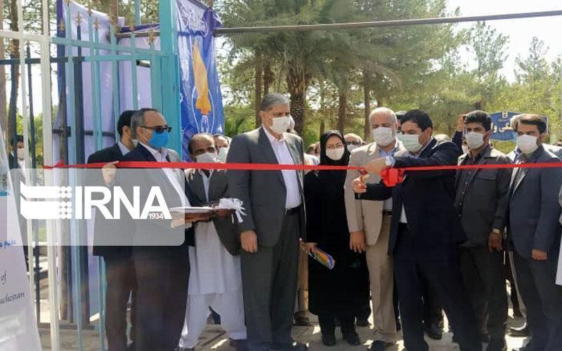 خبرنگاران مرکز نوآوری اجتماعی احسان در دانشگاه سیستان و بلوچستان راه اندازی شد