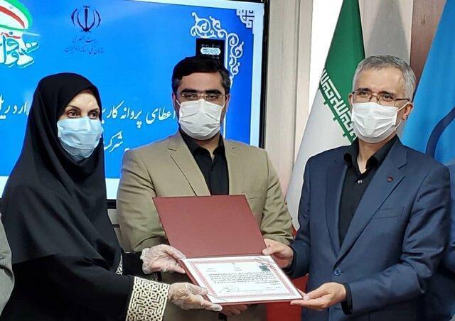 ذوب آهن اصفهان گواهینامه استاندارد ملی ایران برای فراوری ریل را دریافت کرد