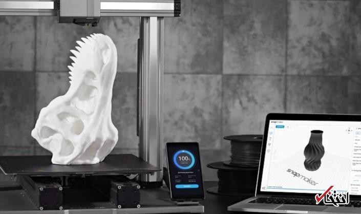 چاپگر سه بعدی با قابلیت های ویژه