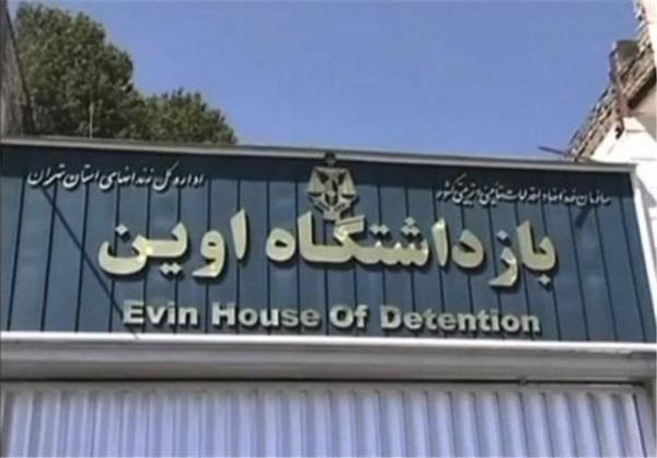 استقرار شعب قضایی در زندان اوین، تشکیل جلسات دادرسی در زندان