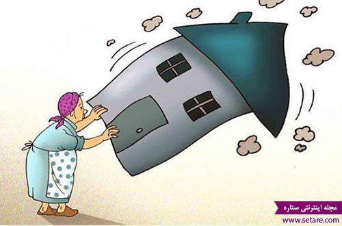 اس ام اس طنز خانه تکانی عید نوروز (جدید)