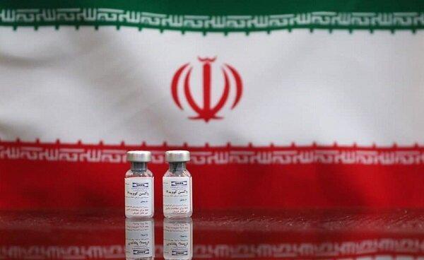 12پرونده تولید واکسن کرونا در ایران ، سرانجام کارآزمایی بالینی واکسنِ اول تا قبل از 1400