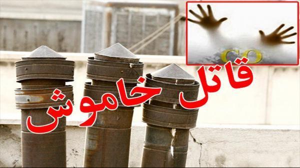 مرگ خاموش دو مرد جوان در روستای هرمزآباد