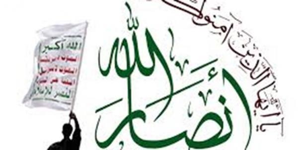 آمریکا آنالیز مجدد تروریستی اعلام شدن جنبش انصارالله یمن را شروع کرد