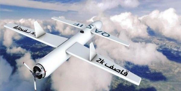 حمله پهپادی یمن به غول نفتی آرامکو و پایگاه ملک خالد