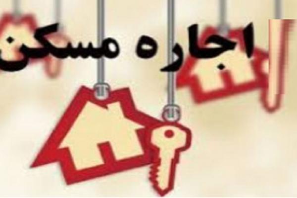 خانه با اجاره بهای 100 هزار تومانی در کدام مناطق تهران است؟