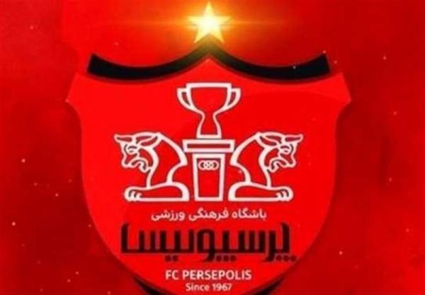 درخواست پرسپولیس از AFC برای ارائه توضیح تفصیلی رأی صادره علیه باشگاه