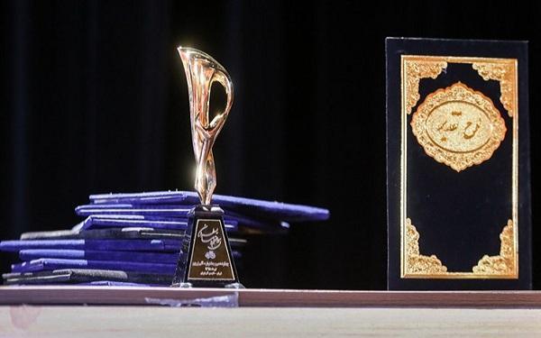 برگزیدگان جایزه قلم زرین تجلیل شدند