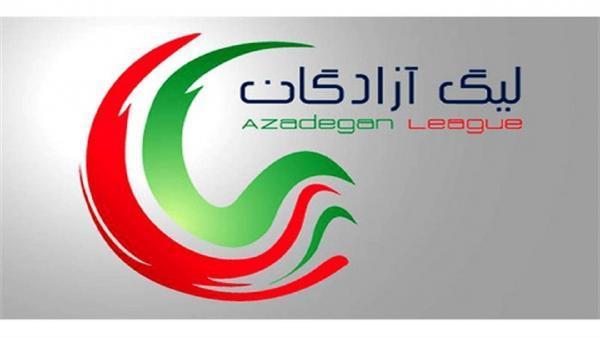 مس کرمان و استقلال خوزستان در سودای صدرنشینی لیگ یک