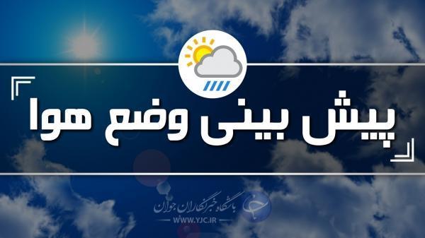 پیش بینی وزش باد در شرق کرمان