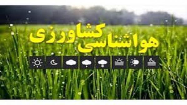 هشدارهای هواشناسی به کشاورزان و نوغانداران، خطر کم آبی پیش روی بخش کشاورزی